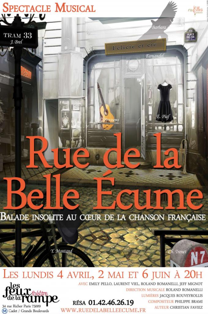 Rue de la belle écume JustMusic.fr