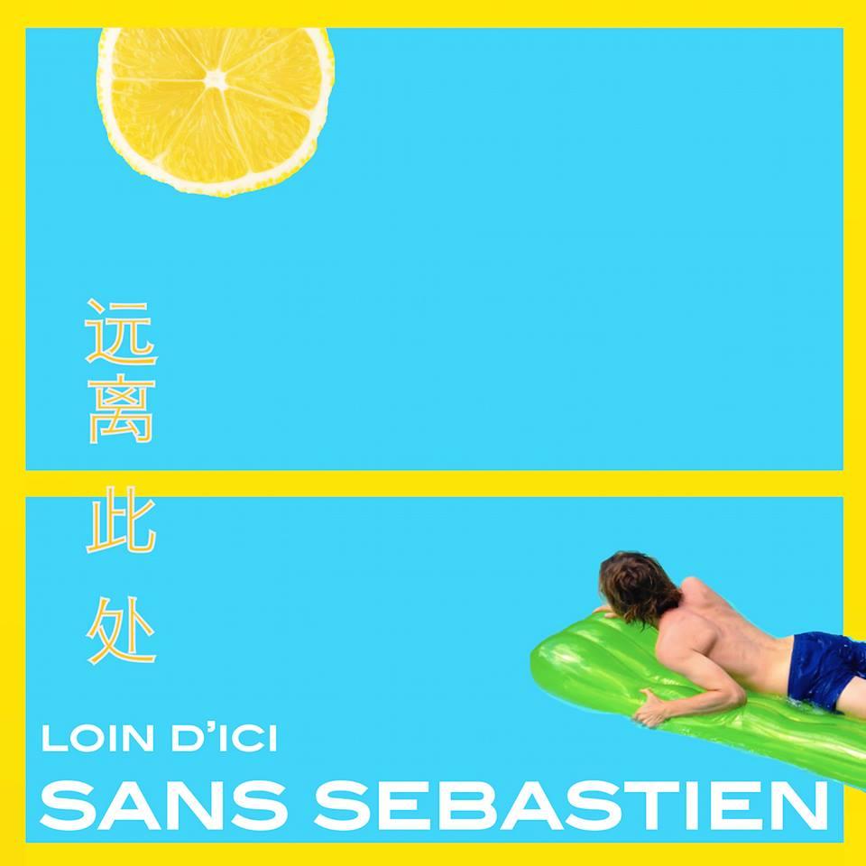 Sans Sebastien JustMusic.fr