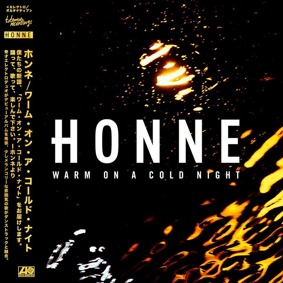 honne-justmusic-fr