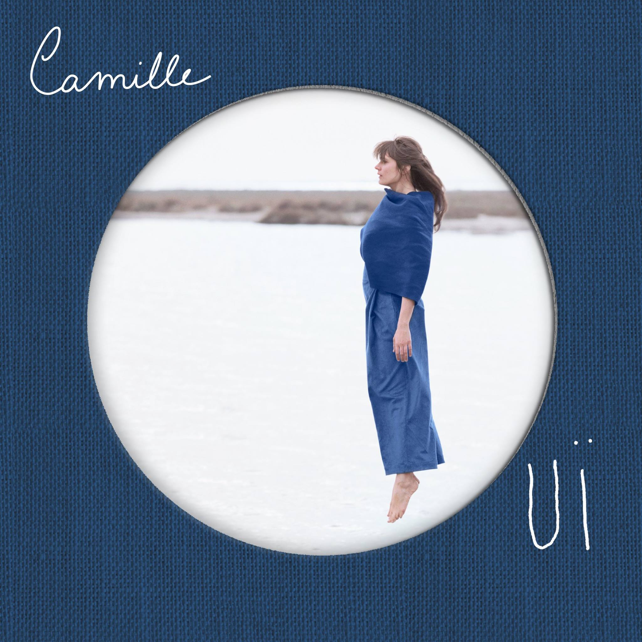 Camille JustMusic.fr