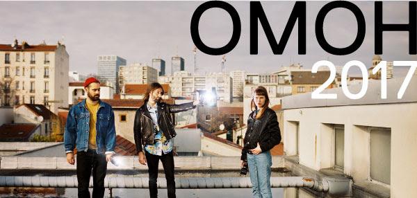 OMOH JustMusic.fr