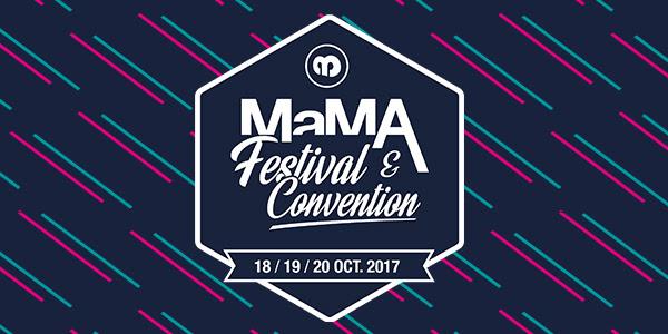 MaMA Festival JustMusic.fr